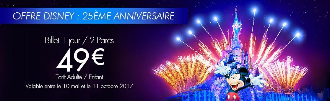 Offre spéciale Disneyland: 25ème anniversaire